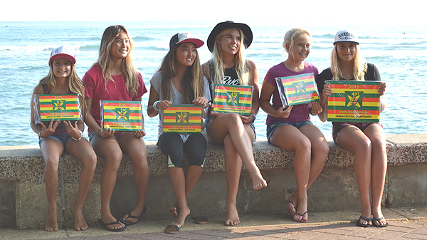 HRC-exp-girls